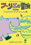image_books_cover_04.jpg