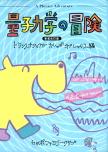 image_books_cover_05.jpg