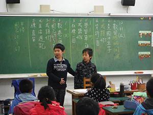 工藤さん台湾小学校