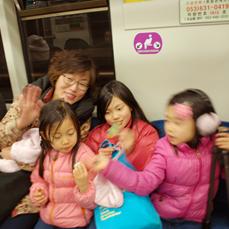 矢島美里チンダレと娘たち電車